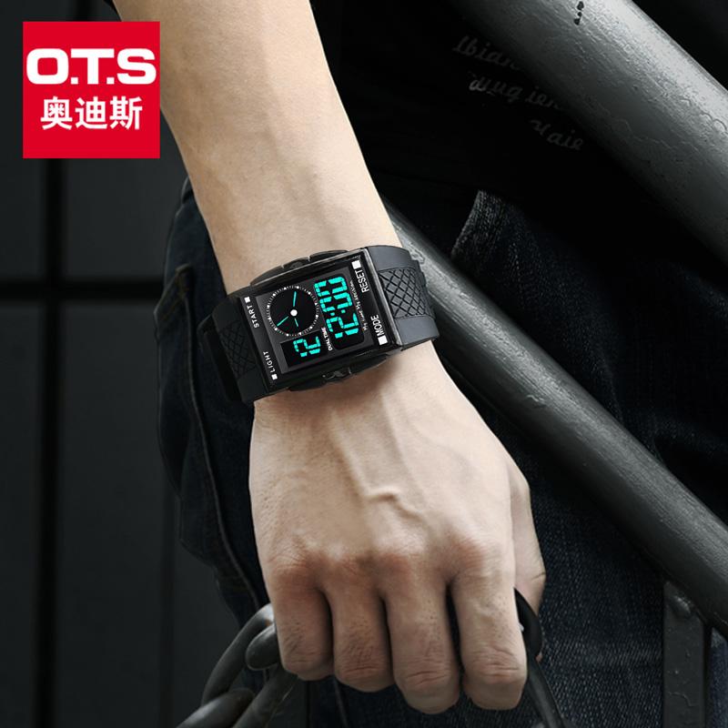 青年电子手表