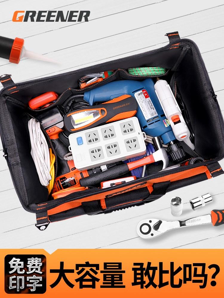 Проектирование и дизайн инструментов Артикул 591534076355