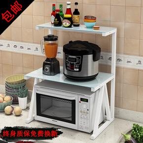 微波炉架厨房置物架三层钢化玻璃储物架电饭煲架电烤箱架子厨具架
