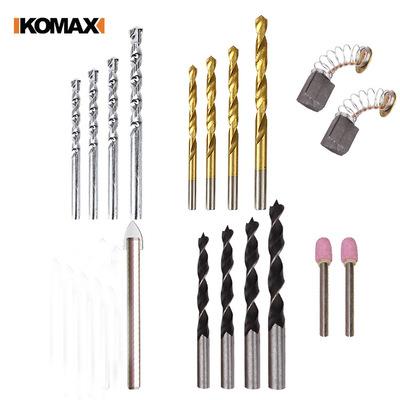 科麦斯电钻配件 钻头套装 麻花建工木工钻打混凝土墙 钻墙钻金属
