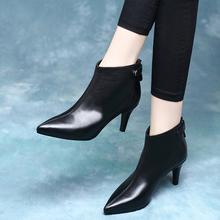 高跟女鞋2019新款秋冬季细跟尖头裸靴真皮鞋女靴春秋季网红小短靴图片