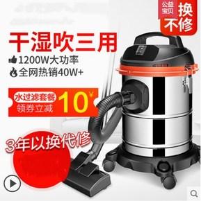 家用吸尘器车用家用干湿两用12v大功率强劲吸力家用充电汽车