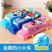 Disney pencil case male primary school stationery female kindergarten multifunctional stylus box car bus children pencil bag with pen cutting creative large capacity double locomotive pencil case