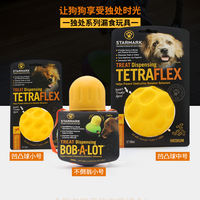 STARMARK star tumbler leaking food ball dog alone puzzle solution boring toy small dog leaking puppies