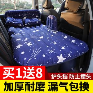 车载充气床垫后排轿车通用款旅行床SUV后座气垫床自驾游睡垫神器