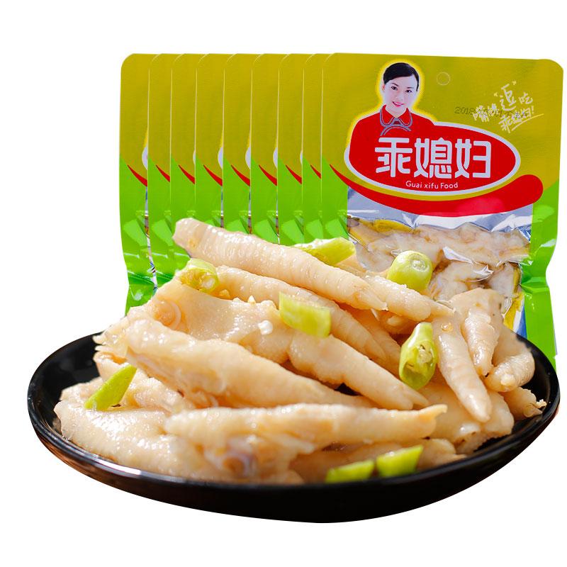 重庆乖媳妇野山椒鸡爪80g×9 泡椒凤爪 办公室肉类休闲零食小吃