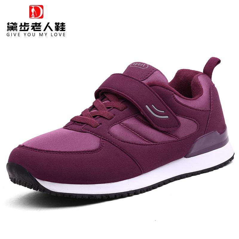老人鞋女防滑軟底輕便運動中老年棉鞋女冬加絨保暖舒適健步媽媽鞋