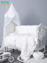 爱予ins全棉莫兰迪白纯棉防摔婴儿床围床笠透气防撞床上用品套件