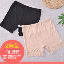 Pregnant women's safety pants and shorts