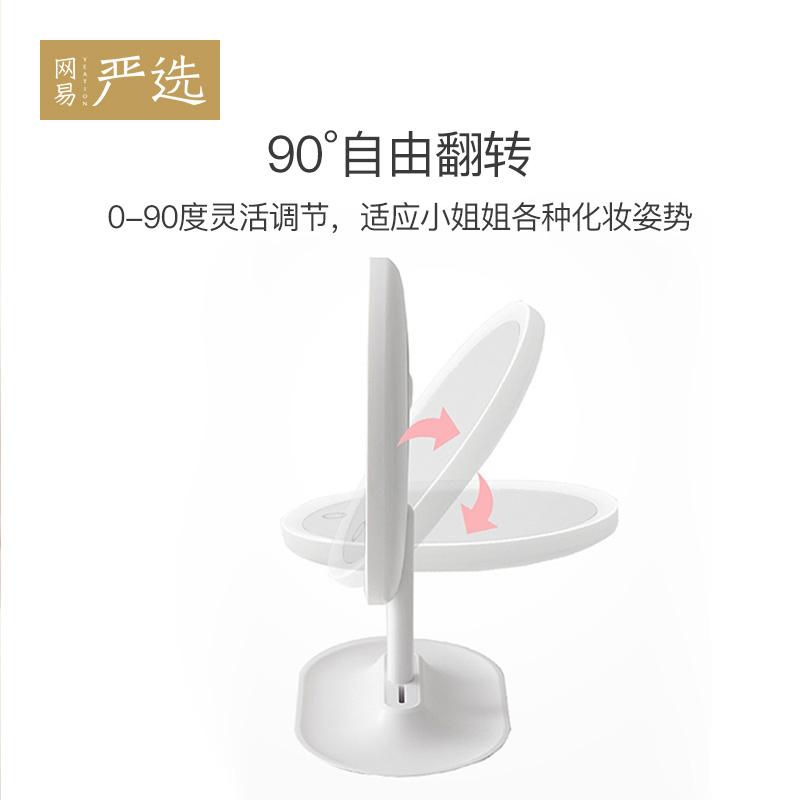 网易严选智能日光镜桌面化妆镜子台式带led补光灯网红美妆梳妆镜