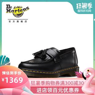 男女同款牛皮鞋ADRIAN流苏乐福鞋黄色缝线