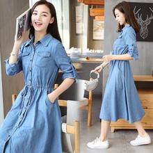 2019夏季新款韩版气质显瘦牛仔裙衬衫领长款收腰长袖连衣裙子女图片