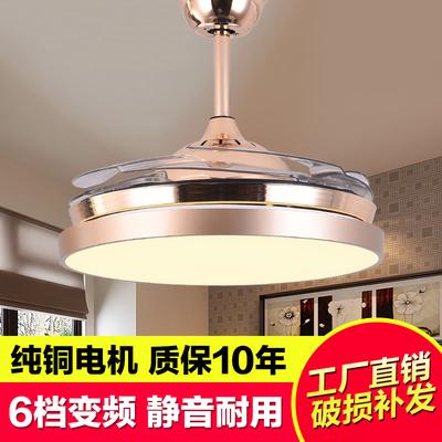 风扇灯 吊扇灯隐形灯