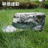 Distribute genuine summer jungle woodland camouflage hat male winter desert camouflage hat female training cap cap