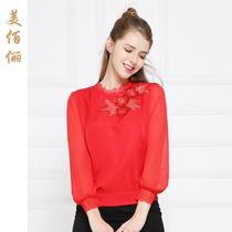 2018秋装新款雪纺衫镂空长袖红色大码小衫衬衫女装遮肚子显瘦上衣