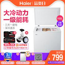 立式冰柜商用冰箱展示柜饮料柜冷藏冷柜230GMSC美Midea