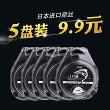 鱼线套装全套主线子线超强拉力日本进口原装尼龙隐行超柔软钓鱼线
