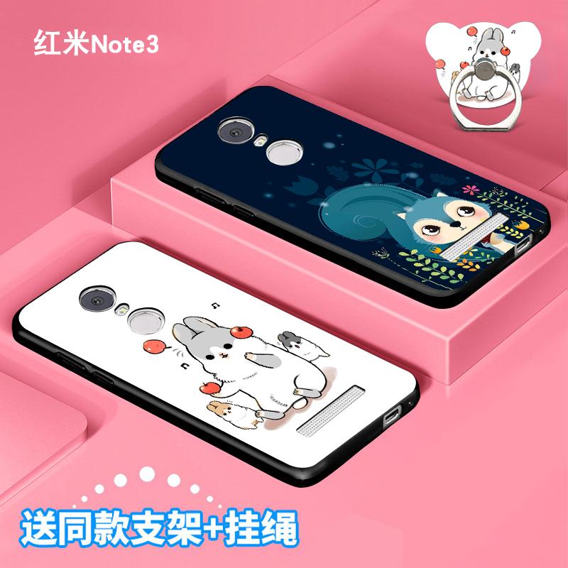 小米3 手机套卡通的