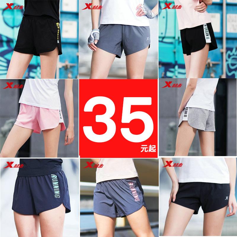 【3件99】特步女子运动短裤女2018夏季款舒适宽松跑步短裤