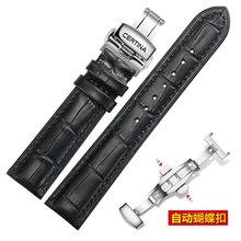 (送针扣)雪铁纳表带真皮C563/7129/C663/C001男女手表链配件18
