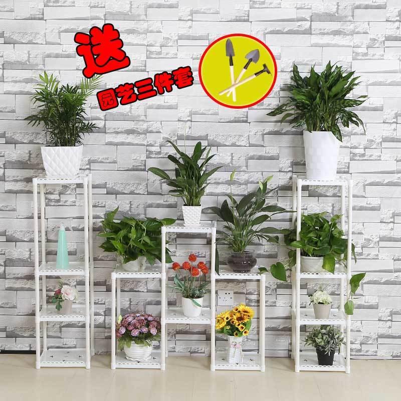 花架花盆塑料