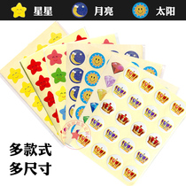 Star Moon Sun Crown Reward sticker Praise sticker kindergarten teacher reward sticker baby Praise Sticker