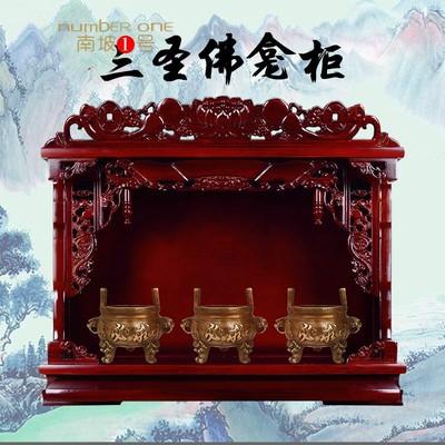 佛龛家用实木供台吊柜壁挂式财神观音菩萨挂式小神龛客厅神像供桌