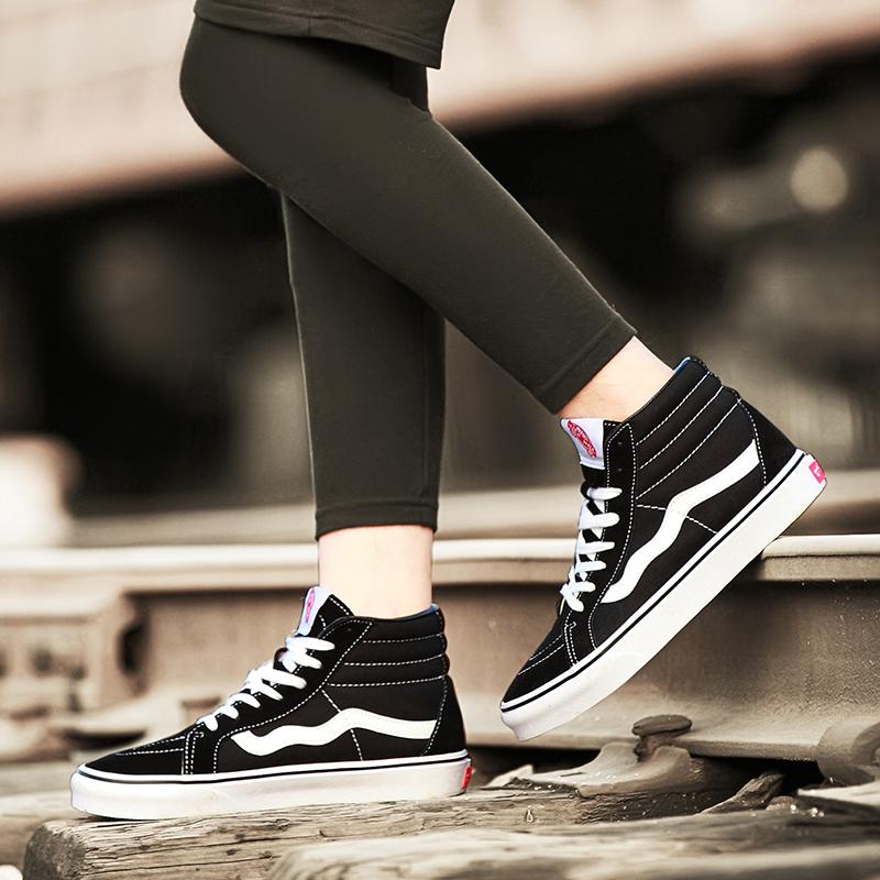 高帮经典滑板鞋