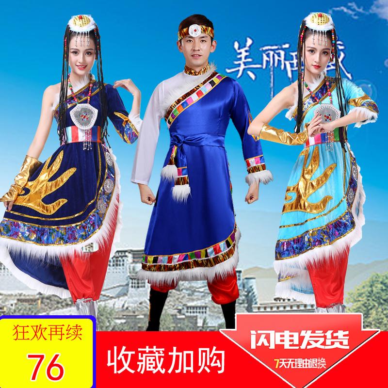 Национальные костюмы / Танцевальные костюмы Артикул 560260637112