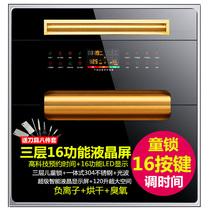 家用立式紫外线小型美容院理发店热毛巾柜电热毛巾消毒柜60L康庭