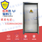 Electric Radiation-proof Lead Gate Xray DR Dental CT Film Room Radiation-proof Gate Pure Lead Plate Door Manufacturer