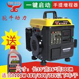 Camel cattle gasoline generator range extender battery car 48V60V72V universal free installation portable small charger