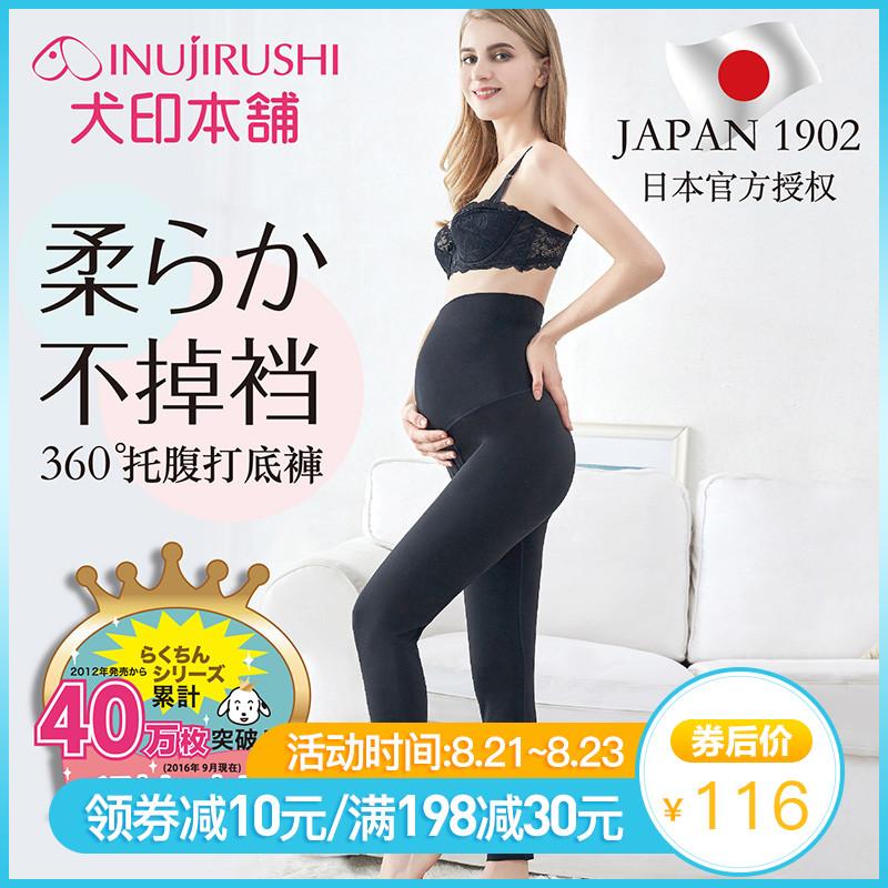 Брюки для беременных Артикул 577275402504