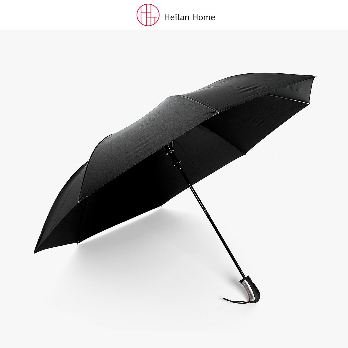 二折黑色开收伞