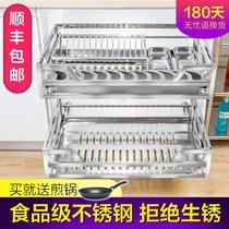 不锈钢双层缓冲厨柜抽屉式碗架调味碗碟篮304帝米尼拉篮厨房橱柜