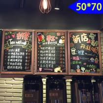 实木小黑板支架式广告板花架复古做旧咖啡馆店铺门口立式广告牌