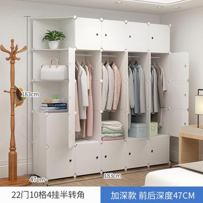 整体衣柜客厅简易装饰组装分层白色收纳婴儿橱柜大容量便捷女生落