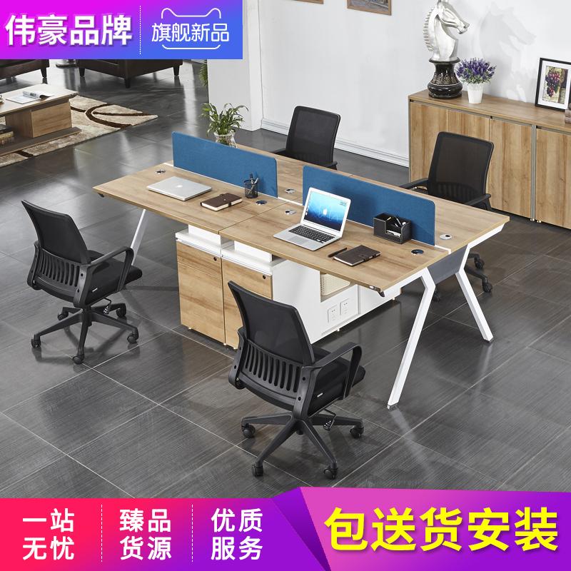 隔断电脑桌