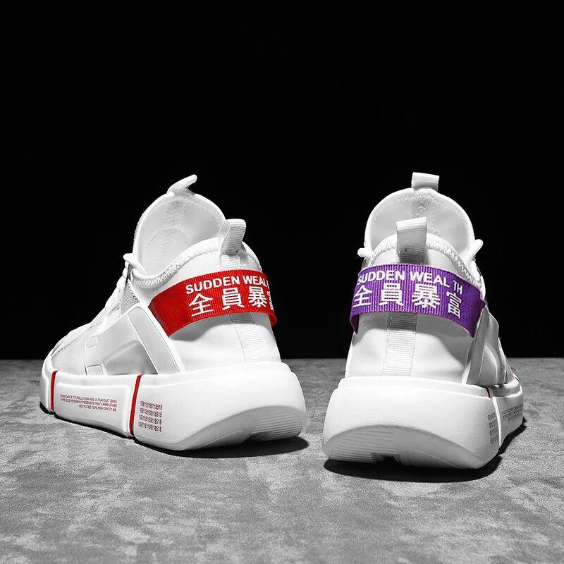 个性韩版男士运动鞋