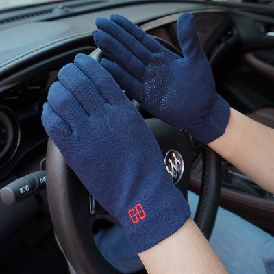 克拉斯卡 男士春夏新品棉掌心颗粒防晒全指薄款开车吸汗手套