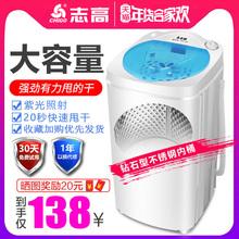 志高脱水机甩干机单甩 家用大容量不锈钢甩干桶非小型迷你洗衣机