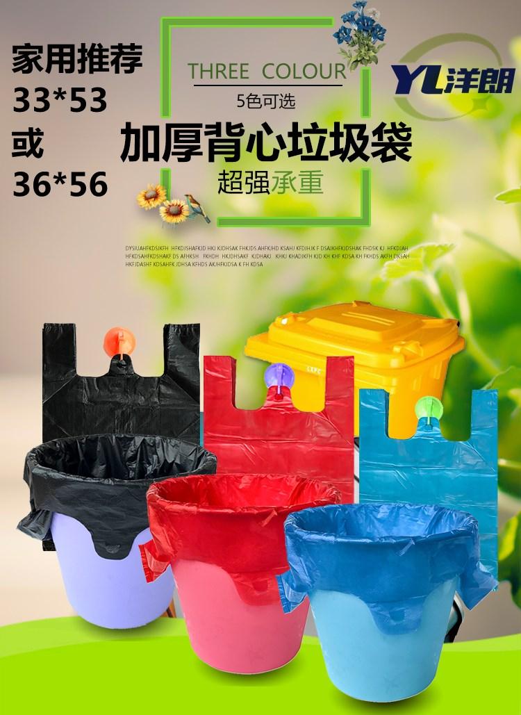 拉圾包装耐用个性客房卫生间48x65手提式餐厨小号垃圾袋家用30cm