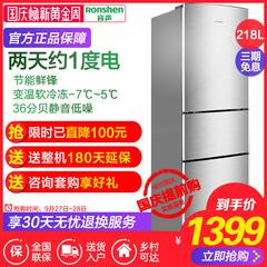容声电冰箱