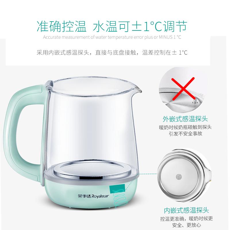 荣事达调奶器婴儿冲奶粉恒温壶自动保温家用宝宝智能热水壶机神器