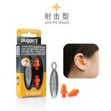 Pluggerz professional soundproof earmuffs anti-noise headphones sleep work anti-interference drums shooting noise reduction