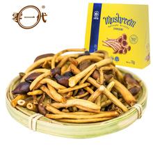 零一代茶树菇脆即食蘑菇干蔬菜干香菇脆孕妇休闲零食小吃食品