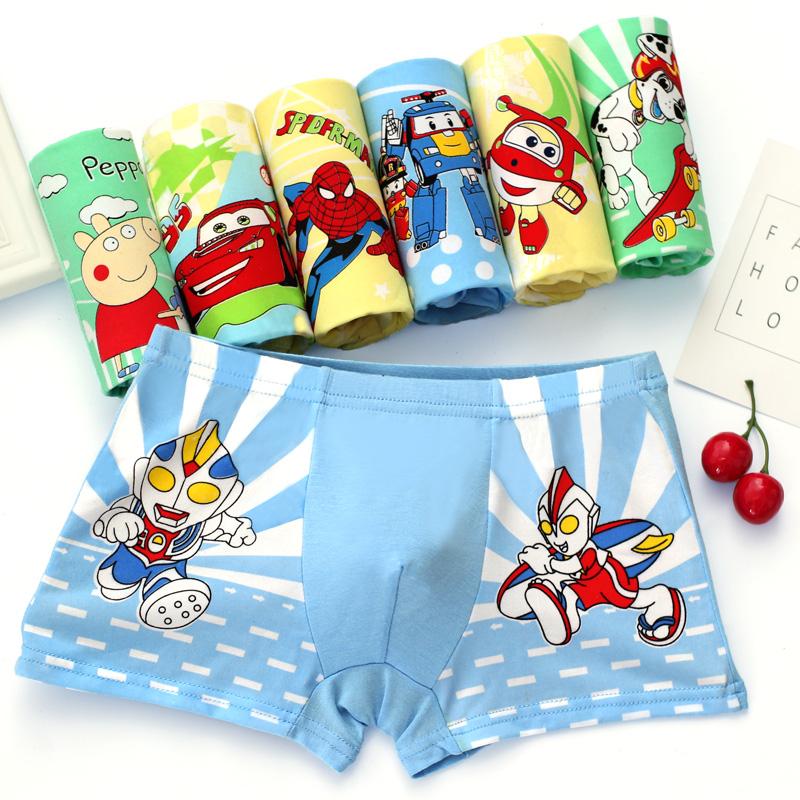 男童卡通莫代尔奥特曼平角内裤儿童小孩宝宝男孩短裤四角底裤