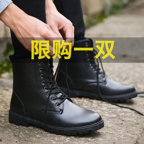 马丁靴男靴子秋季高帮军靴增高厚底男靴中帮沙漠靴工装男潮短靴