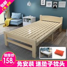 折叠床单人床大人简易实木午休床儿童家用木板经济型双人松木小床