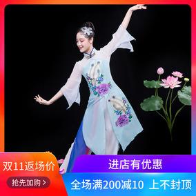 落花古典舞演出服女飘逸中国风仙女套装新款民族扇子舞蹈服装成人
